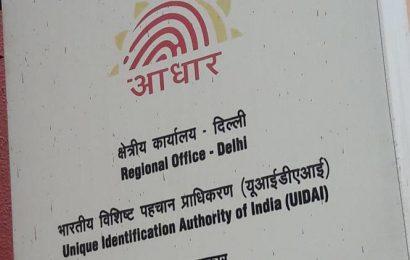 Aadhaar optional, not mandatory for property registration under law, AAP govt tells HC