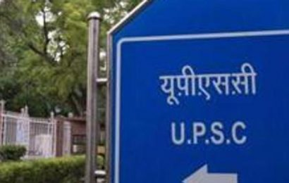 UPSC facing difficulty in getting precise Hindi translation for technical question papers: Govt