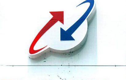 Over 92,000 BSNL, MTNL employees opt for voluntary retirement