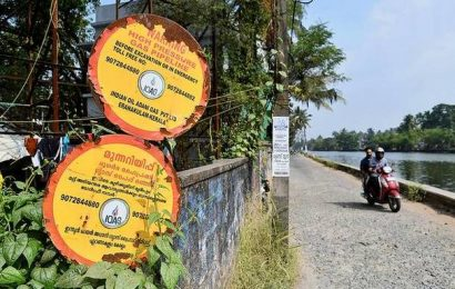 Kochi Corporation Council to discuss city gas project today