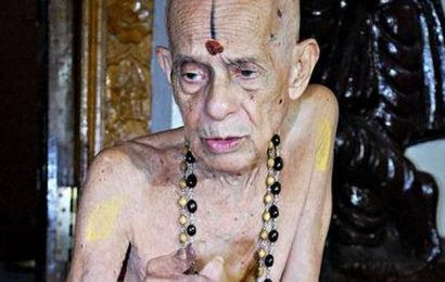 88-year-old Pejawar seer's health continues to be critical
