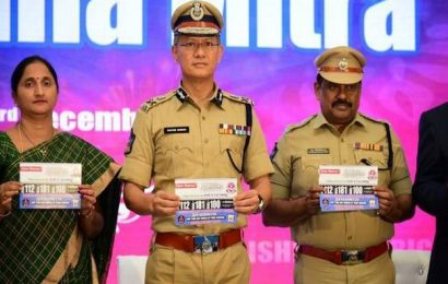 Ensuring women's safety will be top priority: DGP