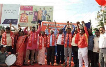 CITU calls for joint struggle to save VSP