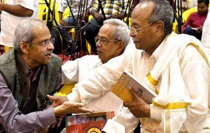 Govt. urged to continue with Telugu medium schools