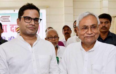 JD(U) bigger party than BJP in Bihar, should fight more seats in 2020 polls: Prashant Kishor