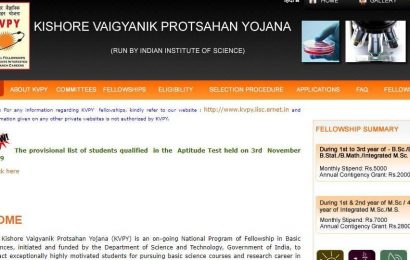 IISc KVPY result 2019 and cut-off marks released at kvpy.iisc.ernet.in