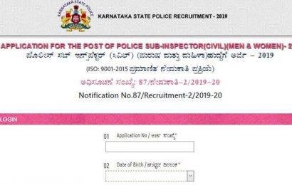 KSP ETPST 2019 admit card for SI post released at psicivilnhk19.ksp-online.in, here's how to download