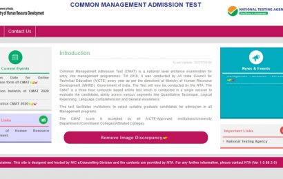 CMAT 2020 admit card to be released today at cmat.nta.nic.in