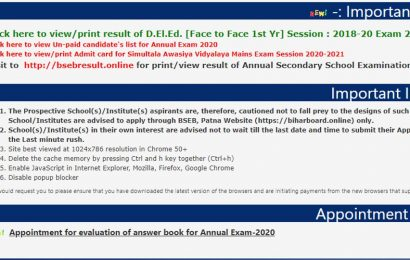 Bihar D.El.Ed first year results declared, here's how to check