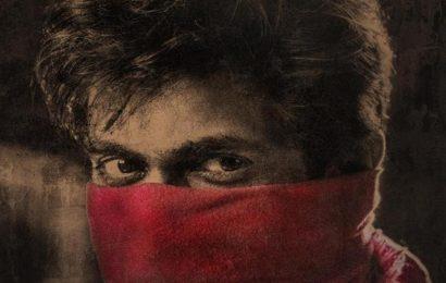 Happy Birthday Rana Daggubati: Makers of Virataparvam tease with special poster