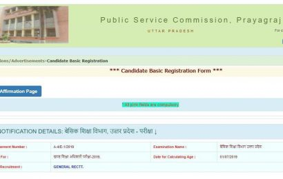 UPPSC BEO 2020: 309 vacancies on offer, here's how to apply