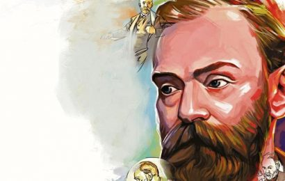 Alfred Bernhard Nobel: Founder of the Nobel prizes