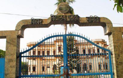 Bihar STET2019 application process reopens, apply for 37K teachers post till Dec 24