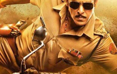Dabangg 3 Box Office collection Day 4: चौथे दिन 100 करोड़ी होने से चूकी Salman Khan की फिल्म, इतने कदम और है दूर