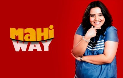 The cast of Mahi Way: Where are they now?