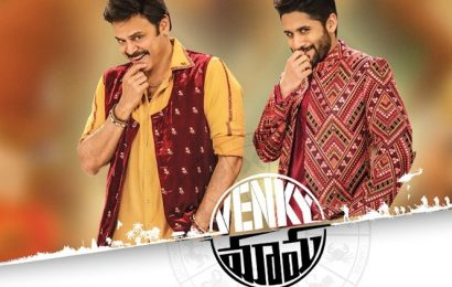 Naga Chaitanya: It's a blessing for any actor to work with Venkatesh