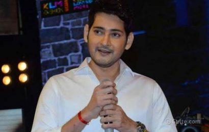 Buzz: Even Mahesh Should Have Spoken About Ala