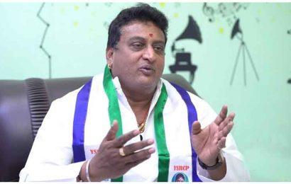 Phone Call Scandal: Prudhvi Resigns To SVBC Chairman