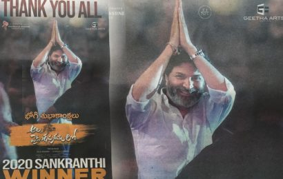 A Poster For Trivikram – First Of Its Kind