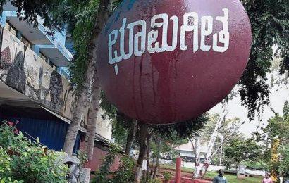 Rangayana's Bahuroopi to witness more plays