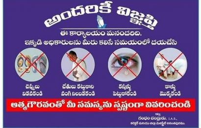 Anantapur Collector dispenses with colonial practice