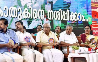 No compromise on public health: Vijayan