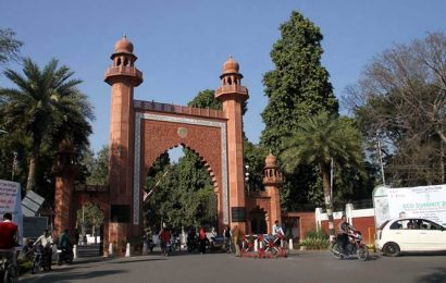 No exam at Aligarh Muslim University engineering college for second day as protesters block entry