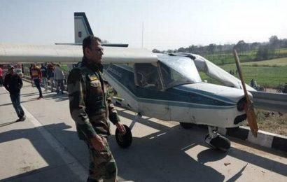 NCC aircraft makes emergency landing in Ghaziabad