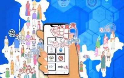 Census 2021: Respondents can fill in data online