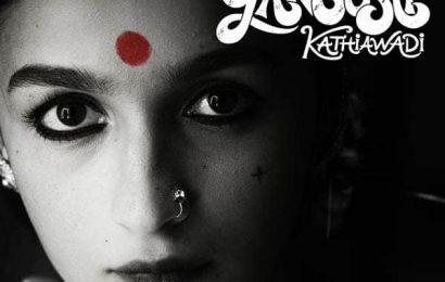 Gangubai Kathiawadi First Look Out !! संजय लीला भंसाली की फिल्म से सामने आया Alia Bhatt का लुक, 'माफिया क्वीन' बनकर ढाएगी कहर