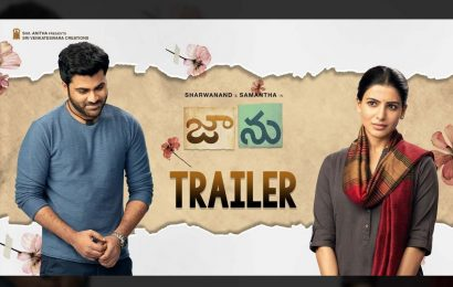 Jaanu Trailer review: Heart touching love story of Samantha and Sharwanand