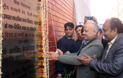 Sisodia launches double-shift school: At Shahbad Dairy, new school for 4,400 kids