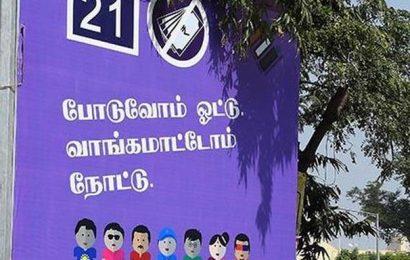 R.K. Nagar bypoll bribery case: Madras High Court lets litigant seek CBI probe