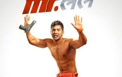FIRST LOOK: Varun Dhawan goes semi-nude for Shashank Khaitan's Mr. Lele   Bollywood Life