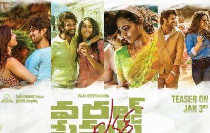 Vijay Deverakonda New year Treat: World famous Lover teaser date