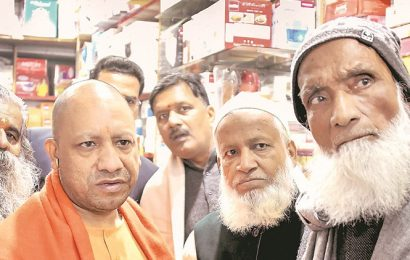 Yogi gives BJP booklet on CAA to Muslims, says read it to clear doubts