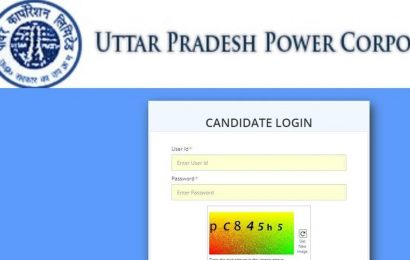 UPPCL Personnel Officer admit card 2020 released at upenergy.in