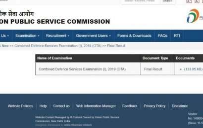 UPSC CDS 1 2019 final results declared at upsc.gov.in
