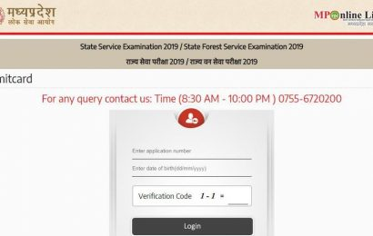 MPPSC 2019 admit card released at mponline.gov.in