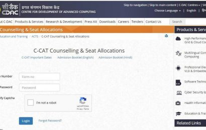 CDAC C-CAT seat allotment result 2019 for Round 1 declared at cdac.in, here's how to check