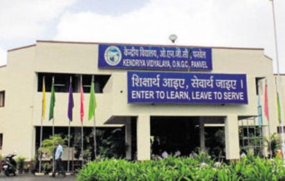 KVS teacher recruitment: 1974 candidates selected in reserve panel, check merit list here