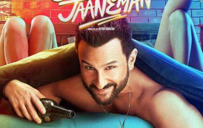 Jawaani Jaaneman Box Office Prediction Day 1: Saif Ali Khan की फिल्म पहले दिन कर सकती है 4.50 करोड़ का कारोबार