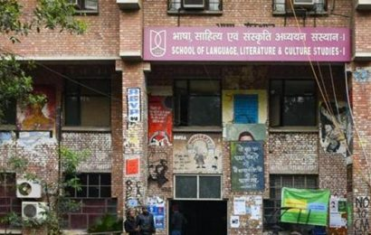 What is the purpose of taking home exams if classes not held, Delhi HC asks JNU