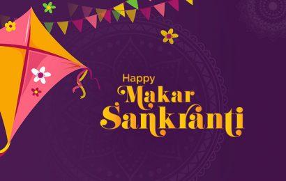 Makar Sankranti 2020: Puja Vidhi, Timings, Samagri, Mantra and other details
