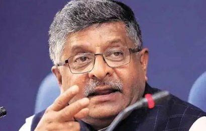 IT minister Ravi Shankar Prasad wants use of blockchain technology for improving govt schools