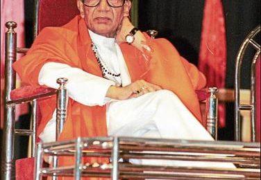 Devendra Fadnavis remembers 'encouraging, energetic' Bal Thackeray on 94th birth anniversary