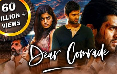 VD's 'Dear Comrade' rampage on YouTube