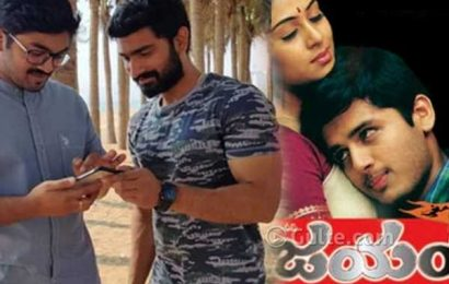 Jayam to be remade in Kannada after 18 years