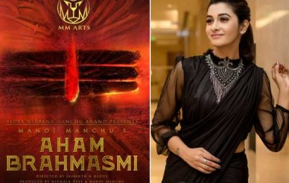 Aham Brahmasi Gets This TV Anchor As Leading Lady