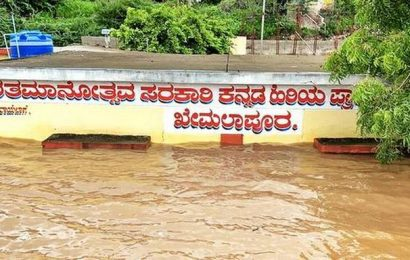 Belagavi district struggles to make do with just 7.7% of flood relief fund sought